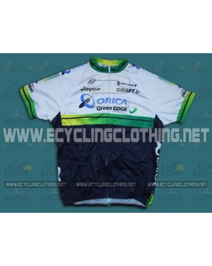 2014 Orica - Green EDGE - Short Sleeve Cycling Jersey
