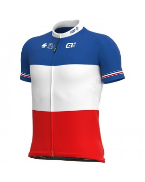 2020 Team FDJ France Champion Cycling Jersey